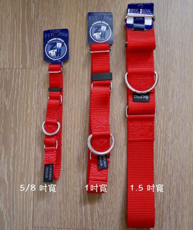 2HD-keystone-collar-width